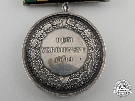 Gold Medal (for Merit 1914 with swords clasp) Reverse