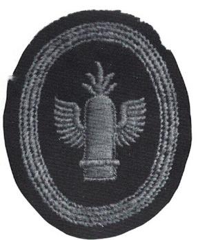 Kriegsmarine Cadet Marine Artillery Insignia Obverse