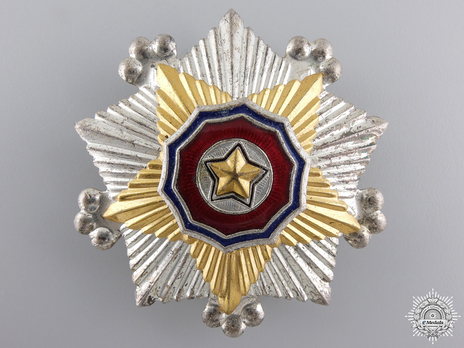 Order of the National Flag, II Class Obverse