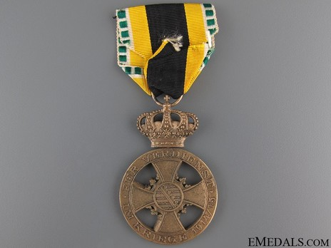 I Class Medal (with crown, 1915-1917) Reverse
