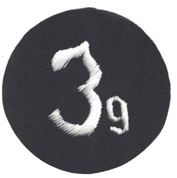 Clothing Stores NCO Trade Insignia Obverse