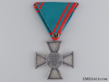 Hungarian Order of Merit, Cross of Merit in Silver, Civil Division Reverse