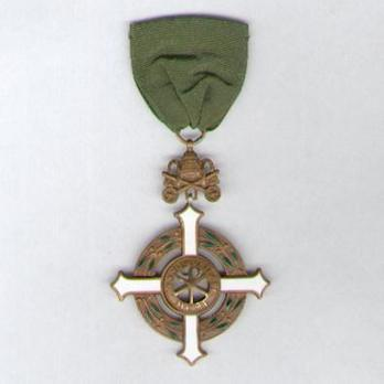 Cross for the Holy Year 1950, in Bronze Reverse