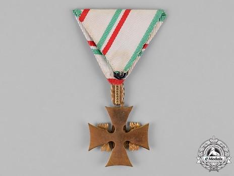 Long Service Cross of Honour Reverse