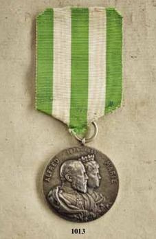"Silver Wedding Commemorative Medal, in Silver (stamped ""MAX V KAWACZYNSKI AD.VIV.FEC."")"