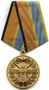100 Years of the Air Force Circular Medal Obverse