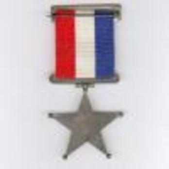 III Class (10 years of service) Reverse