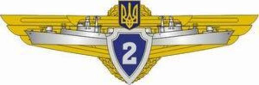 Сompulsory Military Service 2nd Grade Badge Obverse