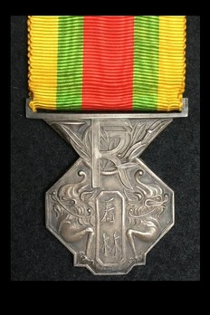 Medal for Forestry Personnel in Indochina, Silver Medal (1928-1929)