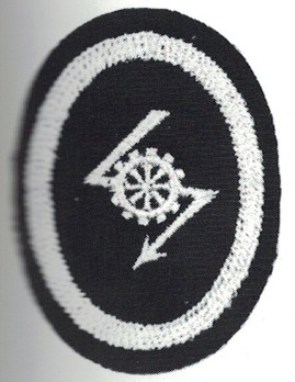 Kriegsmarine Cadet Technical Communications Insignia Obverse