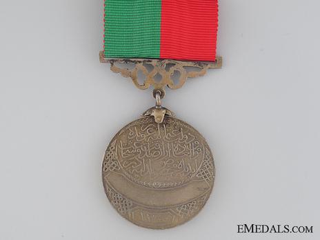 Imtiyaz Medal, in Gold Reverse