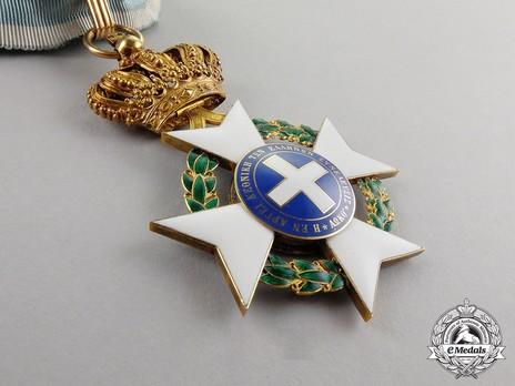 Order of the Redeemer, Type II, Commander Reverse