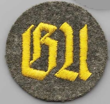 German Army Chemical Defense NCO Trade Insignia Obverse