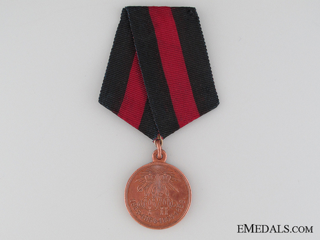 War of 1853-1856 Bronze Medal (Light Bronze) Obverse