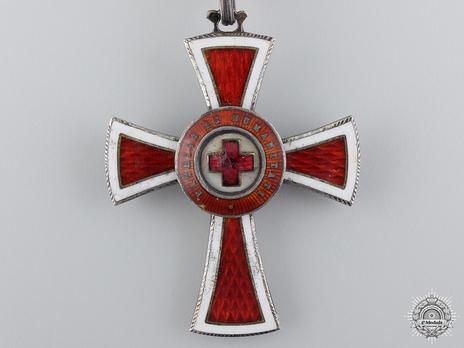 Civil Division, II Class Cross Obverse