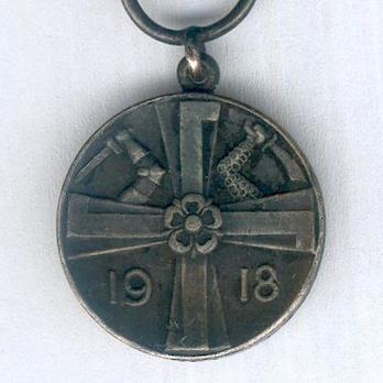 Miniature War of Liberation Commemorative Medal Reverse