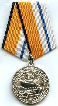 Naval Merit in the Arctic Circular Medal Obverse