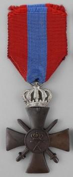 War Cross (1940), II Class Obverse