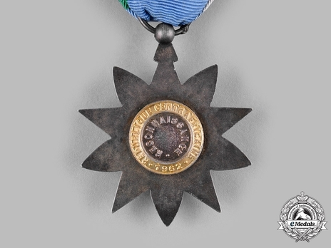 Order of Gratitude, Knight Reverse