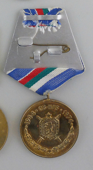 Medal for the 25th Anniversary of the Construction Corps Reverse