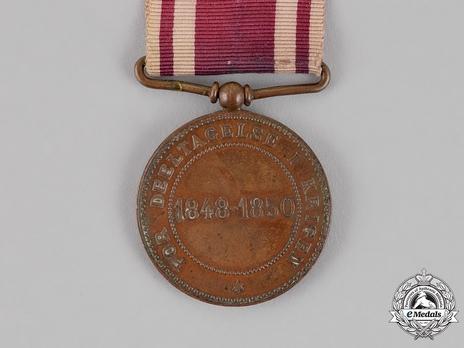 "Bronze Medal (stamped ""ALPHEE DUBOIS"") Reverse"