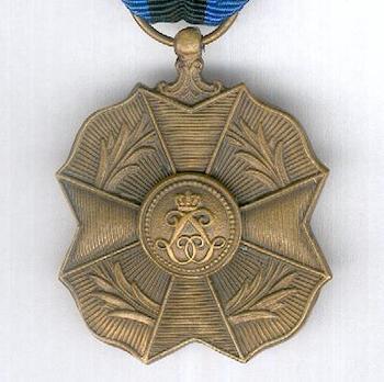 Bronze Medal (1951-) Reverse
