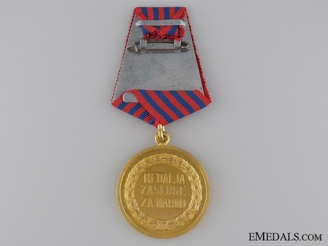 Medal for Merit to the People Reverse