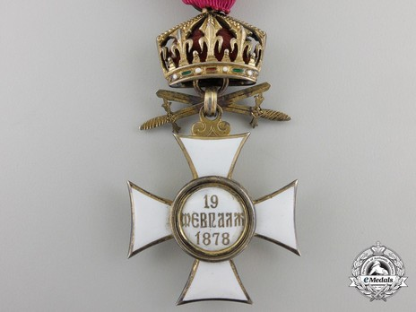 Order of St. Alexander, Type II, IV Class Officer (with crown and swords on ring) Reverse