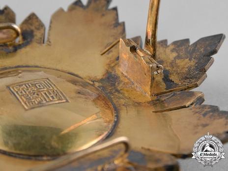 Order of the Golden Grain, I Class Star Reverse Detail
