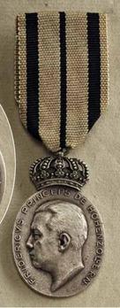 Bene Merenti Medal, Type V, Silver Medal