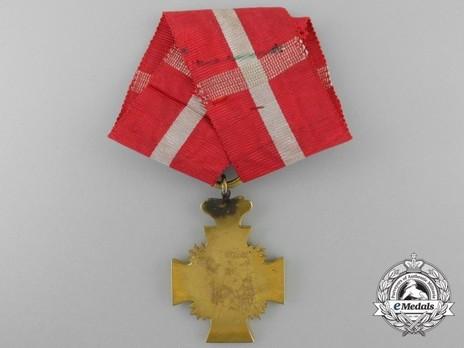 Cross (King Christian IX for 16 years) Reverse