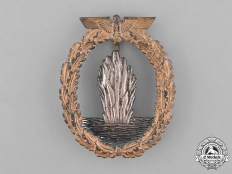 Minesweeper War Badge, by C. E. Juncker Obverse