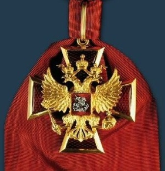 Order of Merit for the Fatherland I Class Badge Obverse