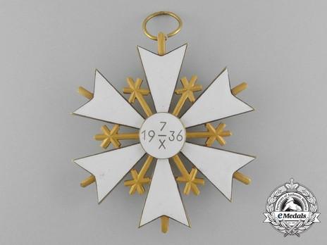 Order of the White Star, Collar Sash Badge Reverse