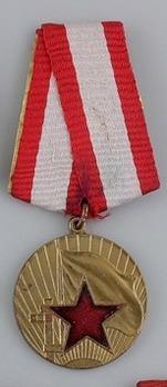 Order for Distinguished Defence Service, Medal Obverse