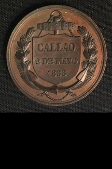 """Bronze Medal (stamped """"G. SELLAN"""") Reverse"""