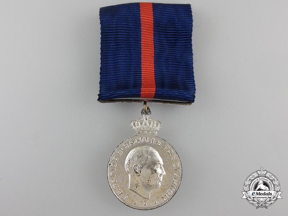 1937 army