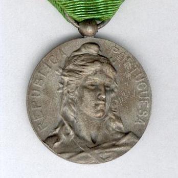 Silver Medal (1921-1946) Obverse