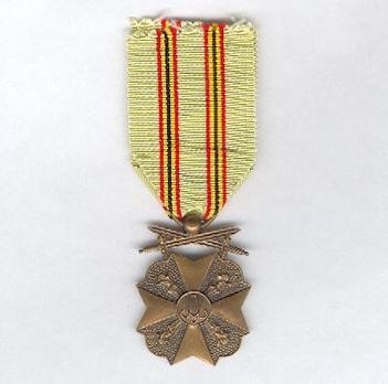 Maritime Decoration, III Class Medal Reverse