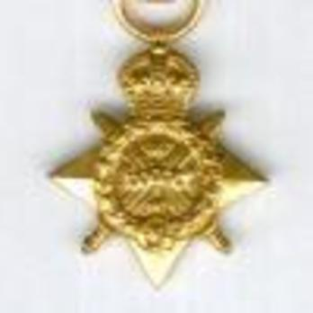 """Miniature Bronze Medal (with """"5TH AUG. 22ND NOV. 1914"""" clasp) Obverse"""