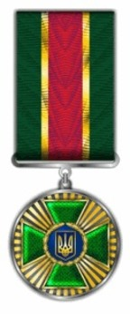 State Border Guard Long Service Medal, for 25 Years Obverse