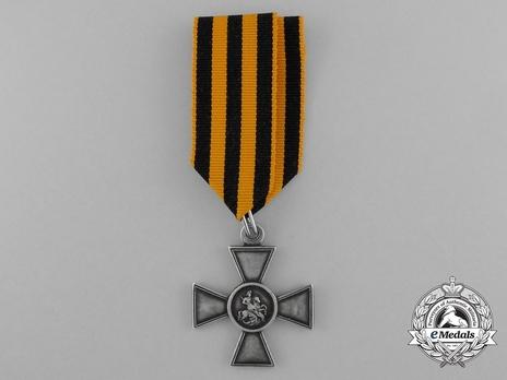 Saint George IV Class Cross Obverse