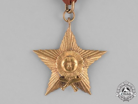 Order of the Gurkha Right Arm, III Class Reverse