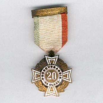 IV Class Cross Obverse