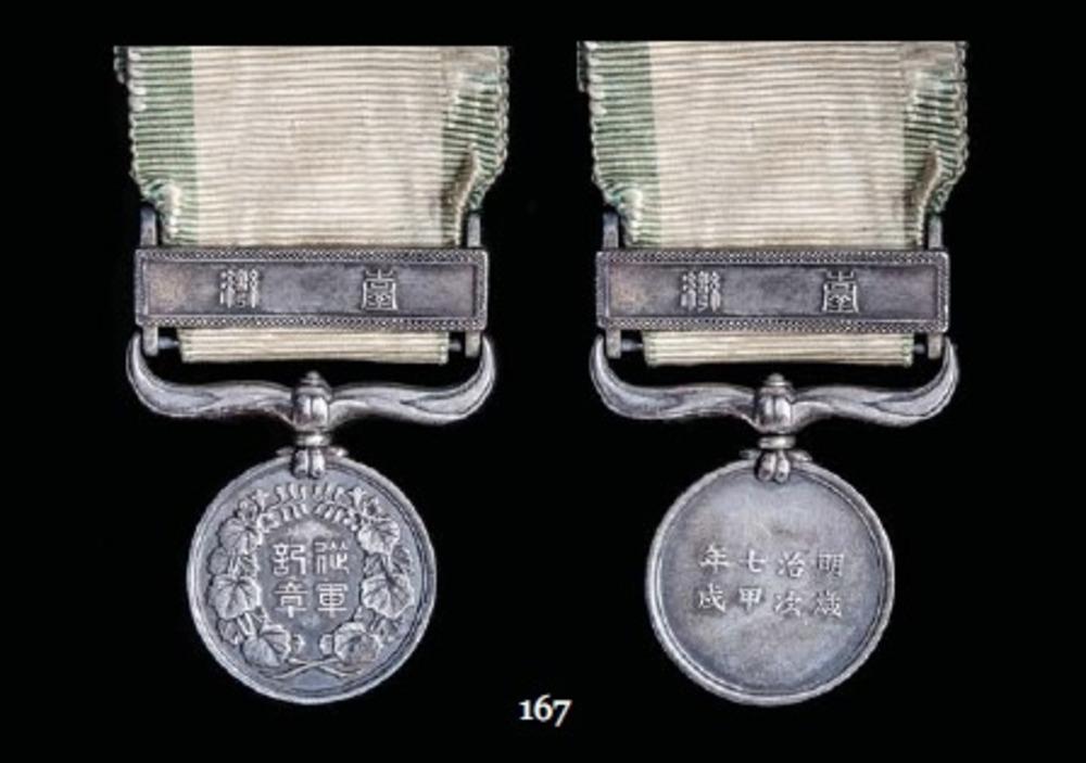 1874+formosa+expedition+war+medal+me74