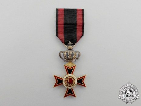 Order of Ludwig, I Class Knight's Cross Obverse