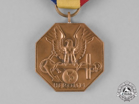 Navy and Marine Corps Medal, Obverse Detail