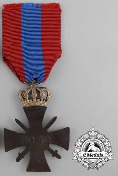 War Cross (1940), I Class Reverse