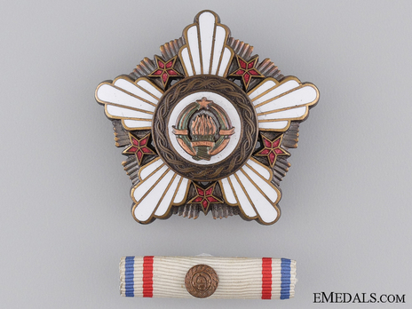 Order of the Republic, III Class Obverse