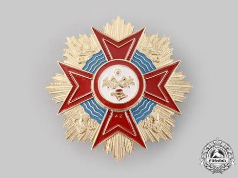 Order of Sikatuna, Grand Cross Breast Star